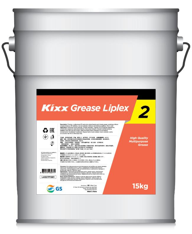 Kixx Grease Liplex