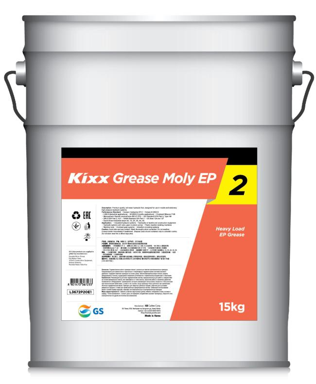 Kixx Grease Moly EP