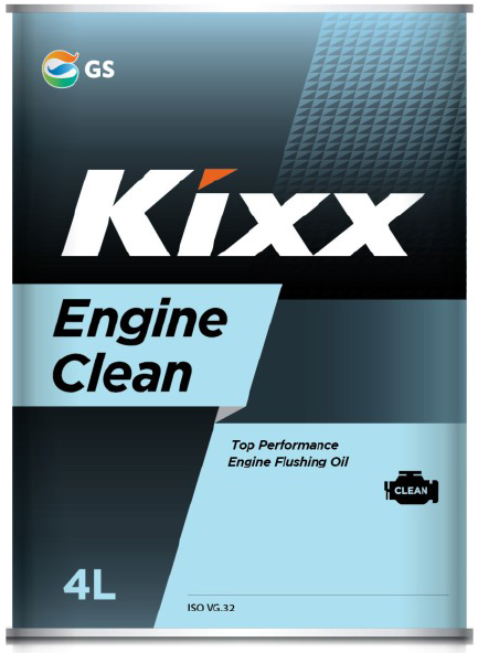 Kixx Engine Clean